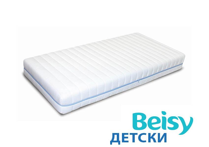 (Български) Бебешки матрак Бейси матраци РосМари